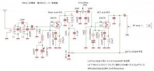 7MHz CW専用スーパー方式の超簡易受信機